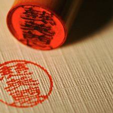 Japanese Signature - Electronic Signatures