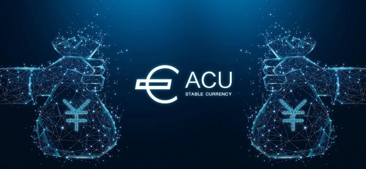 ACU is a blockchain application