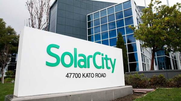 SolarCity's Losses Expected To Deepen Amid Slow Rooftop ...