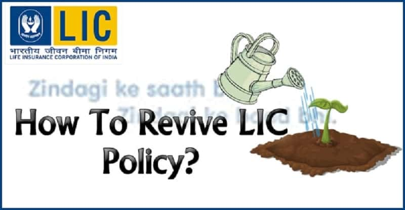 How-to-Revive-Lapsed-LIC-Policy