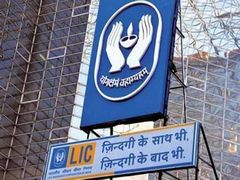 You can get big returns by investing once in LIC Nivesh Plus Plan, know the special features of this policy