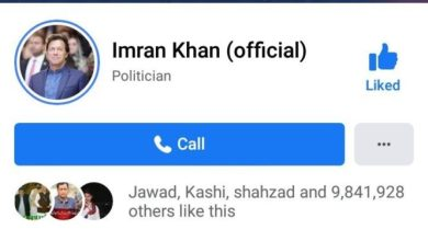 Photo of Imran Khan Facebook Account Blue Tick Disappears