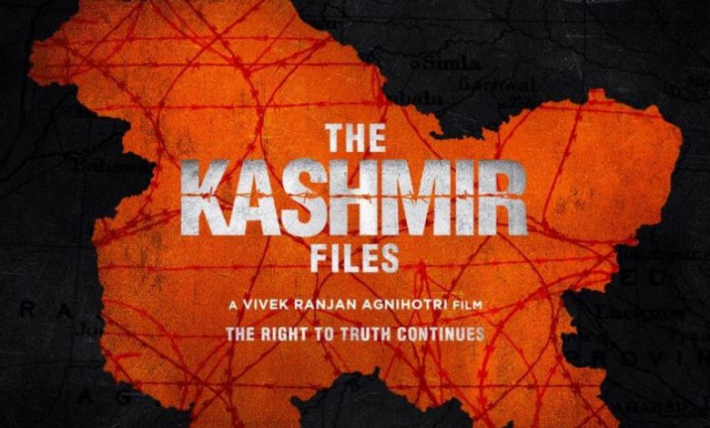 Vivek Agnihotri Film The Kashmir Files