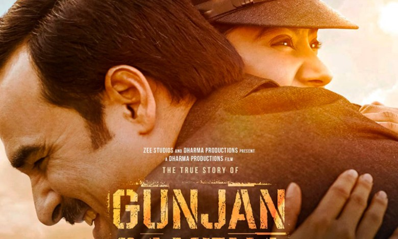 Janhvi Kapoor S Movie Gunjan Saxena The Kargil Girl To Release On Netflix Ott Platform Invest Records