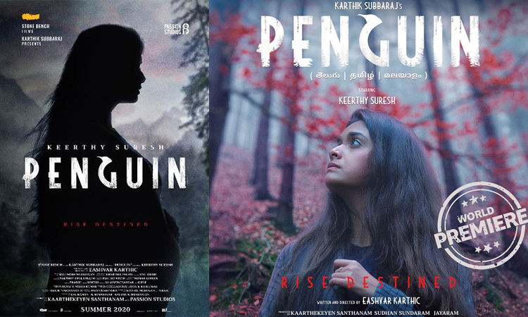 Penguin Movie