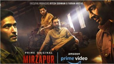 Photo of Mirzapur Season 2: Amazon Prime Deadline Given to Makers by August 2020