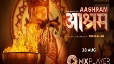 Photo of MX Player Ashram Web Series Release Date, Cast, Trailer, Bobby Deol News