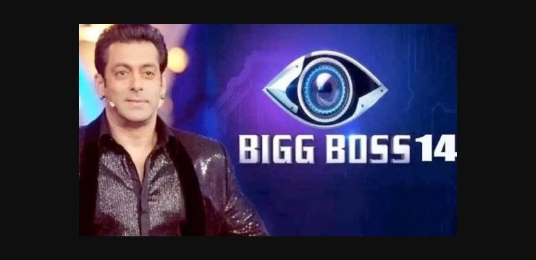 Bigg Boss Season 14 Contestant Name