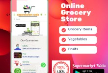 Photo of Brandsons Enterprices sets up Supermarket Wala to sell online Grocery in Amravati