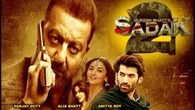 Photo of Disney+ Hotstar Sadak 2 Movie Review – Failed to reach the Destination