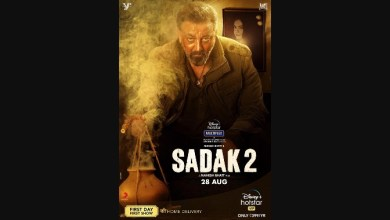 Photo of Sadak 2 Movie Trailer Review, Release Date on Hotstar, Cast, Twitter Reaction, News