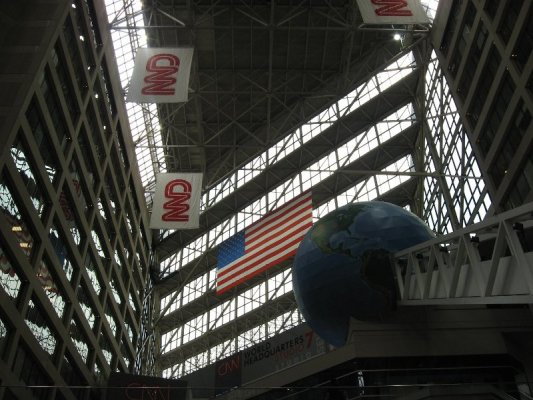 Interno CNN Center Atlanta