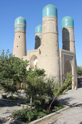 Minareto Char Minar Bukhara Uzbekistan