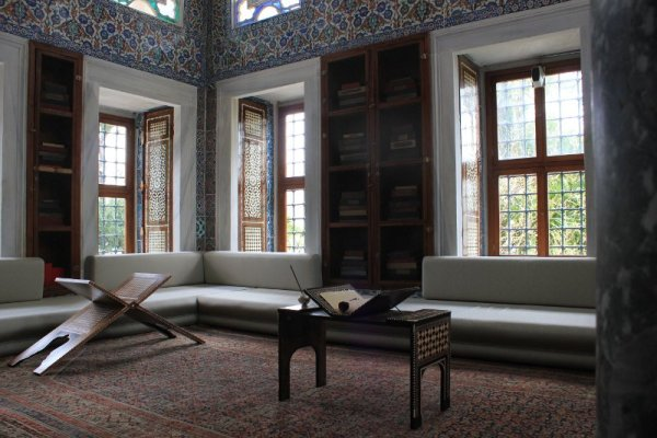 Biblioteca Harem Palazzo Topkapi Istanbul