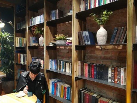 Libreria bar Mulliri I Vjeter Tirana