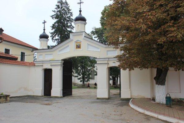 Ingresso del monastero di Căpriana Moldova