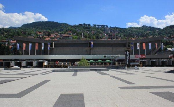 Palazzo delle sport Mirza Delibašić Sarajevo