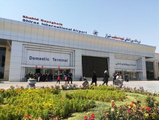 Aeroporto internazionale di Shiraz Iran