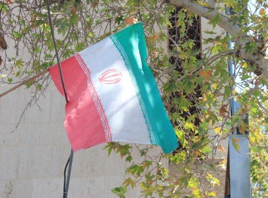 Bandiera Repubblica Islamica Iran