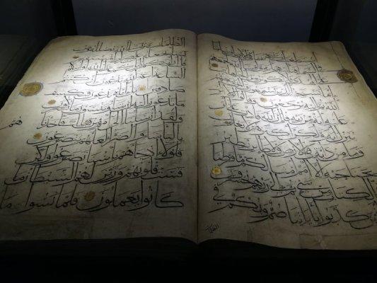 Manoscritto del Corano Museo Pars di Shiraz Iran