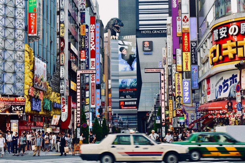 Quartiere di Shinjuku