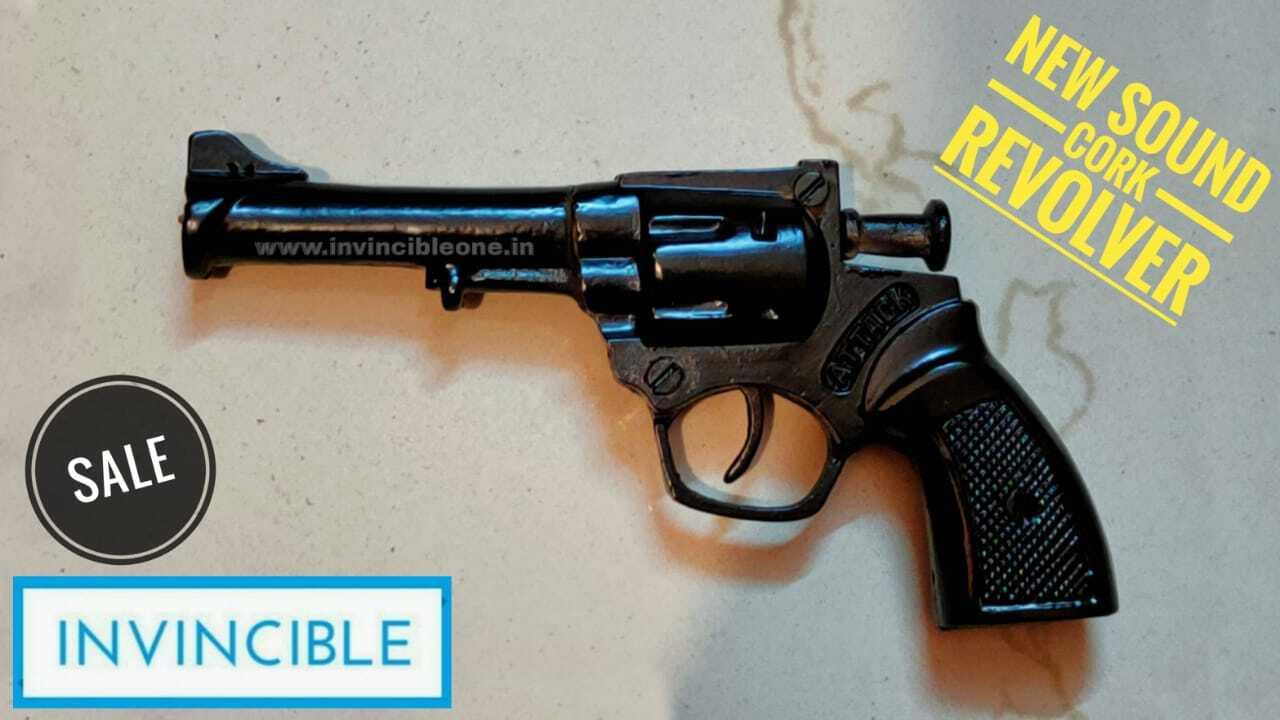 New Sound cork revolver(invincibleone)