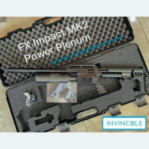 FX Impact MK II Power Plenum .177Cal/4.5mm