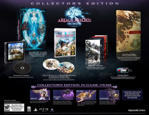 ff14_collectors_edition