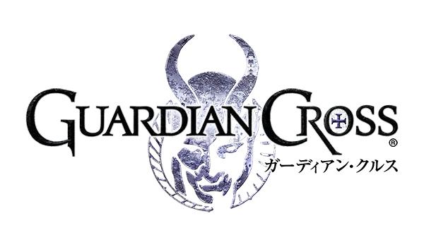 GC_Logo.154317