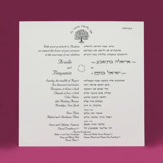 Scroll Wedding Invitations Scrolls