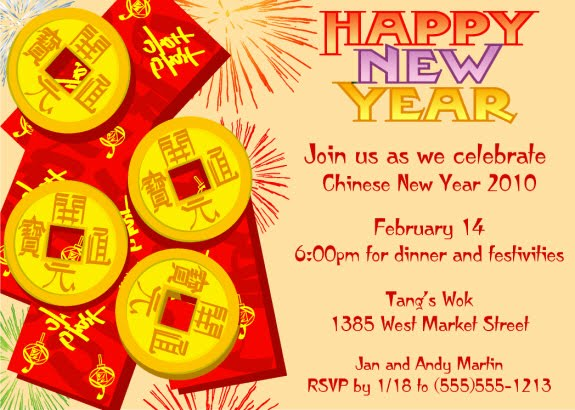 chinese new year party invitation wording
