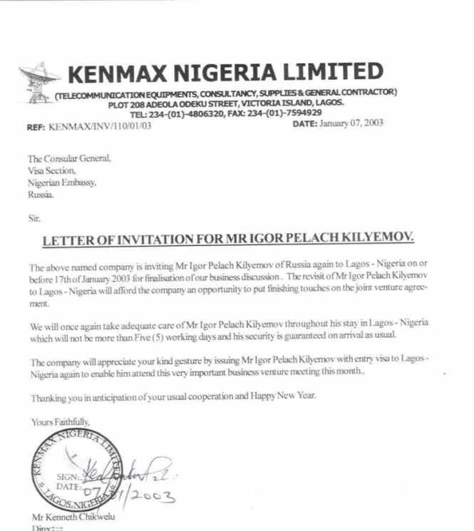 Invitation Letter For Business Visa Uk Sample Wedding