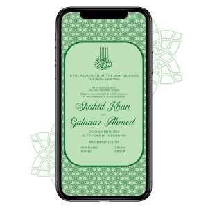 Invites Cafe Muslim Wedding Invitation 006