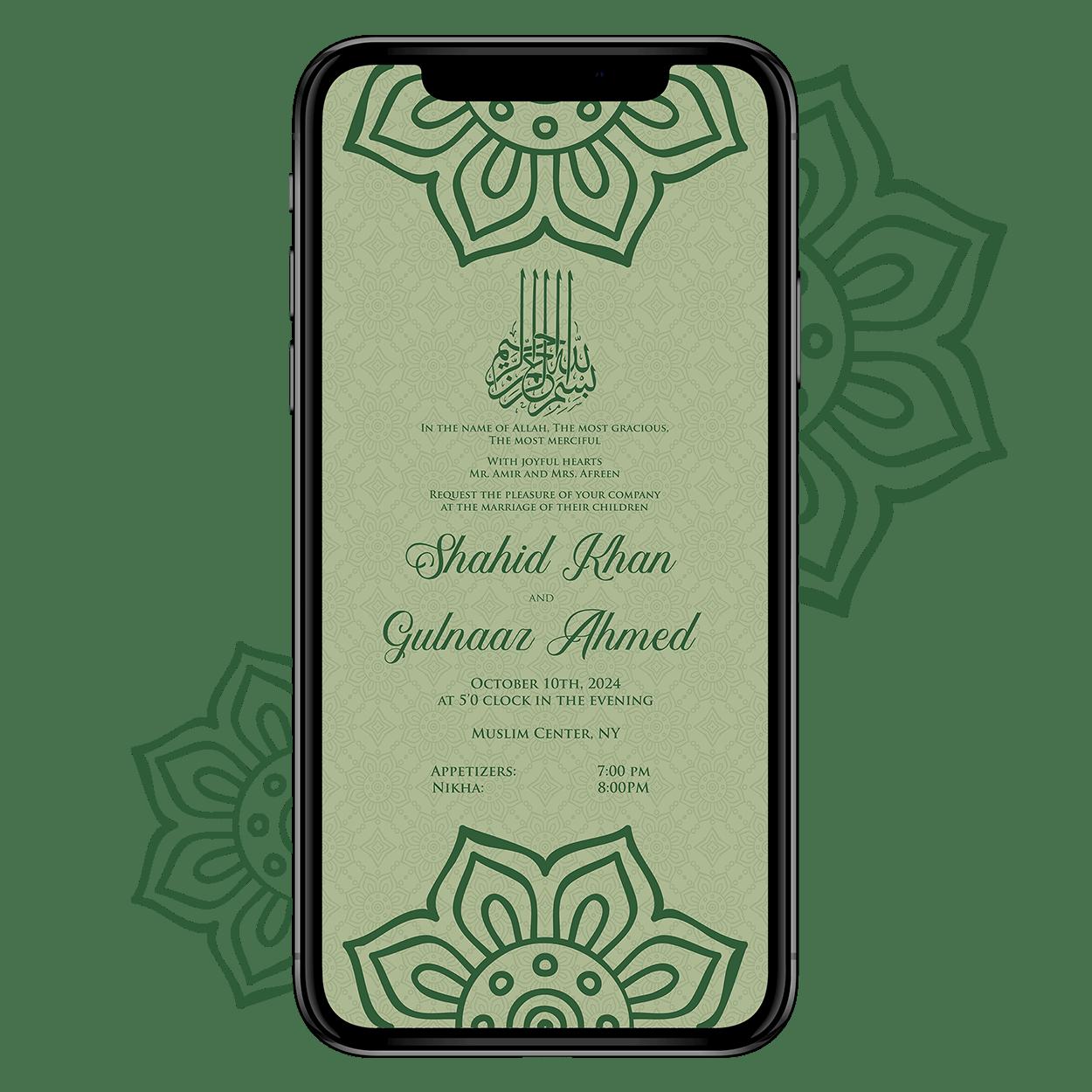 Invites Cafe Muslim Wedding Invitation 009