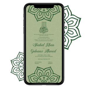 Invites Cafe Muslim Wedding Invitation 009