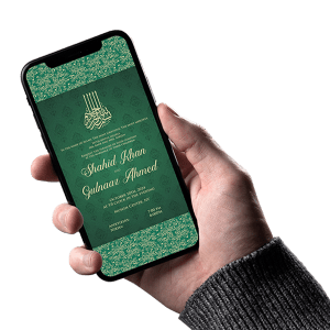 Muslim Wedding Invitation 001