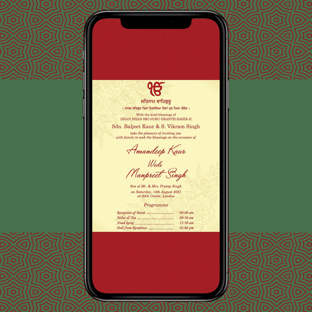 Invites Cafe Sikh Wedding Invitation 007
