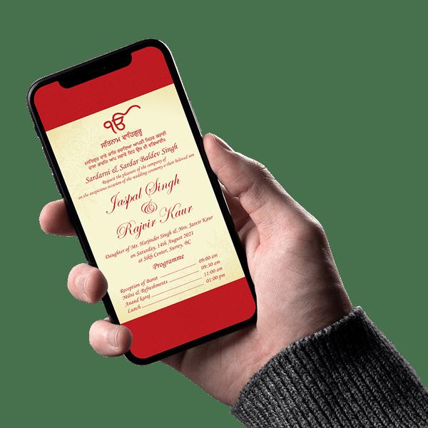 Sikh wedding invitation card