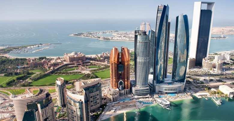 Abu Dhabi Showcase