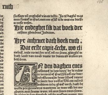 The opening of Ruth in the Lubeck Bible (detail via Lubeck Library facsimile).
