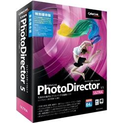 サイバーリンク PHD05ULTSG-001 PhotoDirector5 Ultra 特別優待版