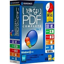 ソースネクスト 144530 いきなりPDF/COMPLETE Edition Ver.2