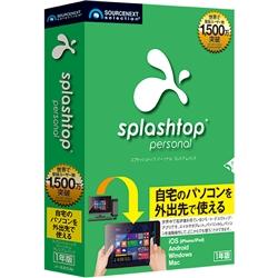 ソースネクスト 157990 Splashtopプレミアム 1年版