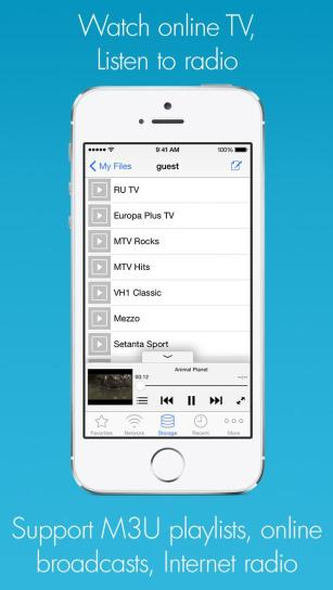 Remote Media Manager Pro ios