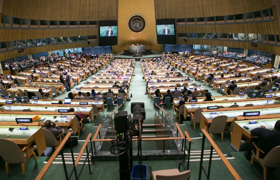 UN High-Level Meeting on Ending AIDS closing