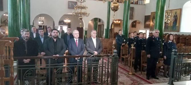 Ε.Α.Υ. Χαλκιδικής – Μνημόσυνο υπέρ πεσόντων Αστυνομικών εν ώρα καθήκοντος