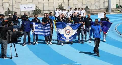 1st International Police Association Games 2018 – PORTUGAL
