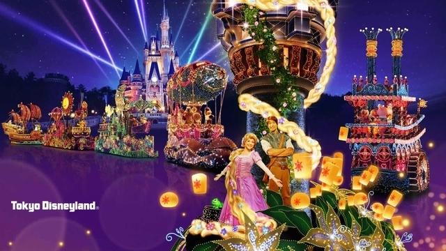 Tokyo Disneyland il parco Disney in Giappone