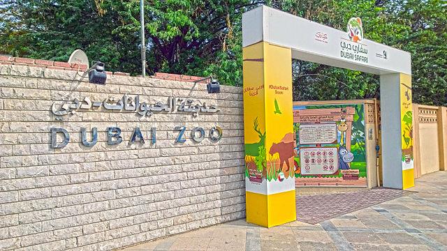 L'ingresso del Dubai Zoo
