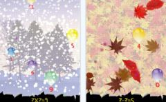 games-iphone-gratuit-2.jpg
